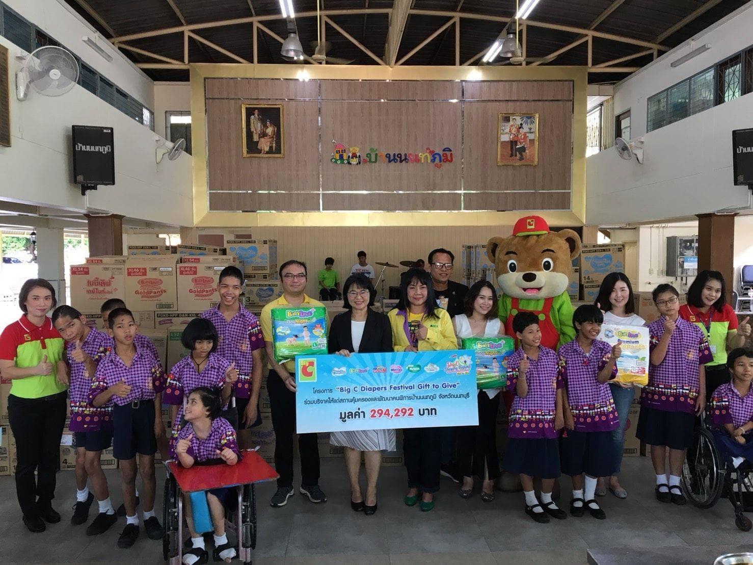 """เบบี้เลิฟ ร่วมกับโครงการ """"Big C Diapers Festival Gift to Give"""" ปั่นน้ำใจมอบผ้าอ้อมเบบี้เลิฟ ให้แด่สถานคุ้มครองและพัฒนาคนพิการบ้านนนทภูมิ จังหวัดนนทบุรี"""