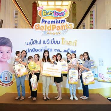 """ภาพบรรยากาศงาน """"THAILAND BABY & KIDS Best buy"""" วันที่ 1-4 มิถุนายน 2560"""