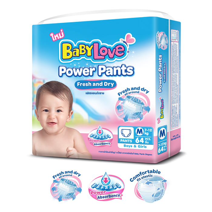 BabyLove Power Pants