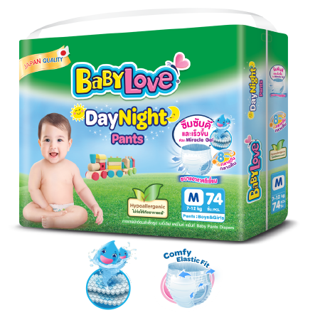 BabyLove DayNight Pants