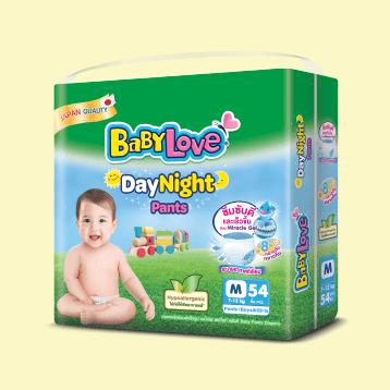 BabyLove DayNight Pants