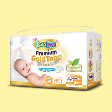 BabyLove Premium Gold Tape
